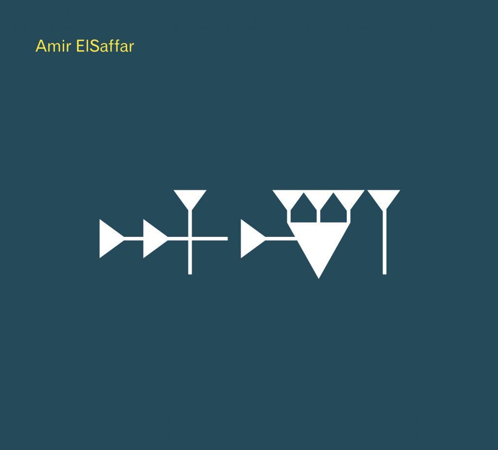 Inana - Amir ElSaffar